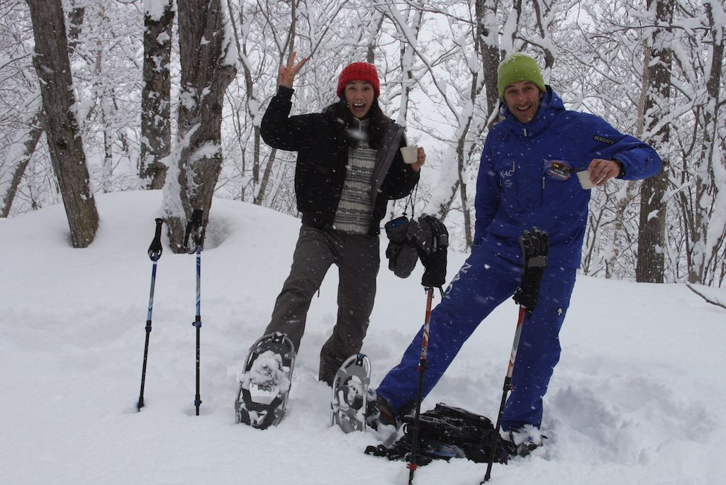 Niseko Adventure Centre