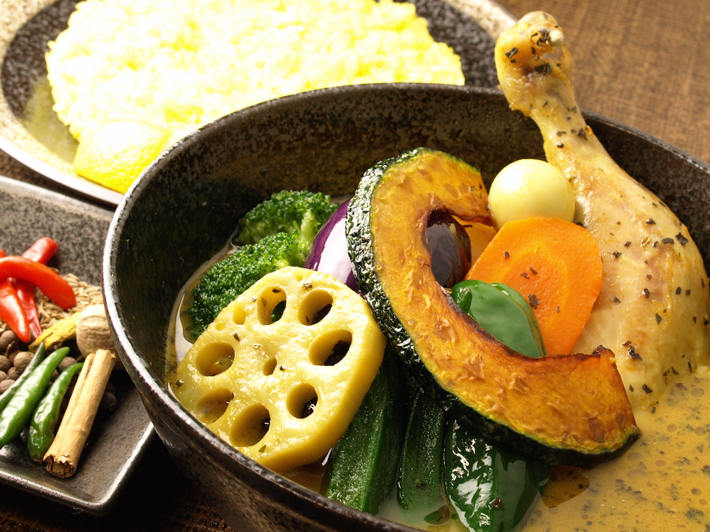 Soup Curry Yellow / スープカリーイエロー