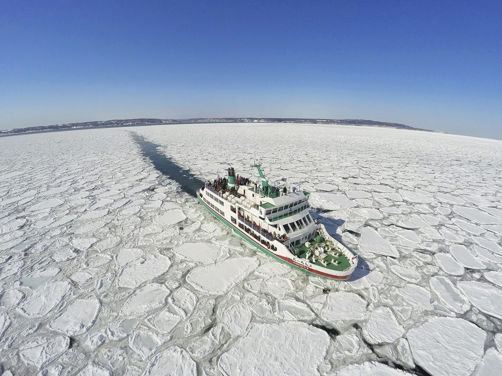 Drift Ice Sightseeing Ship AURORA